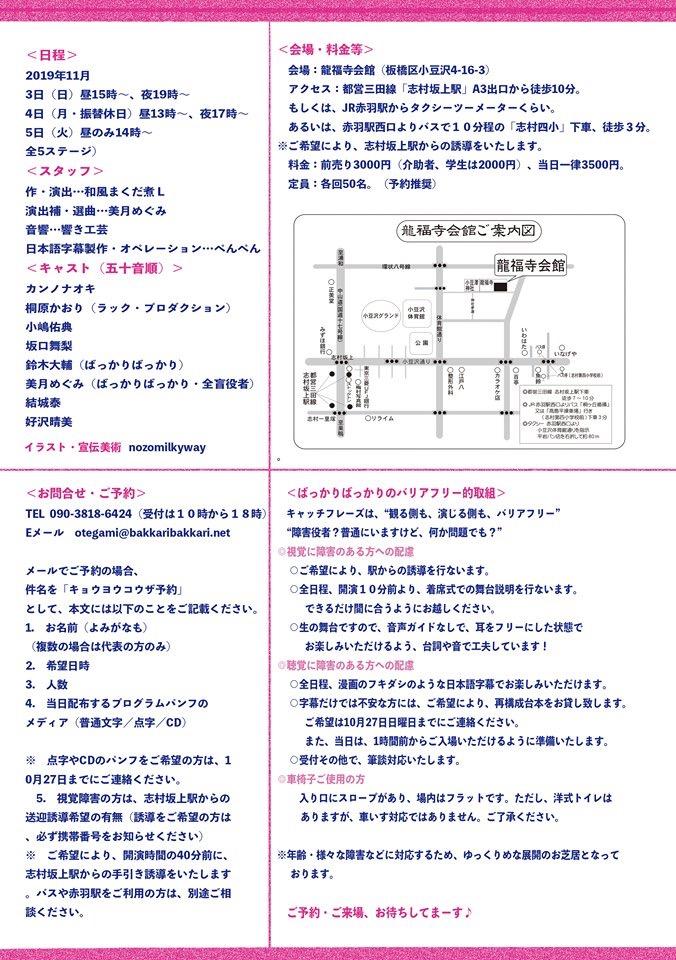 E9802A0B-7691-41B0-BB47-0823CAF36E36.jpeg